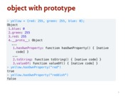 object with prototype notes