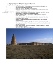 Midterm - The Great Mosque of Samarra