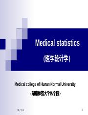 Chapter1 Introduction to medical statistics.ppt