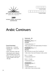 2009-hsc-exam-arabic-continuers