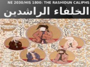 NE_2000_The_Rashidun_Caliphs_Early_Muslim_Politics