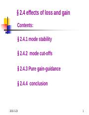 6 effects of loss and gain.pdf