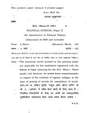 (www.entrance-exam.net)-Delhi University - B.A (H) Political Science - First Year Sample Paper 6.pdf