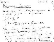 Brownian Dynamics notes