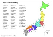 Japan_Prefectures_Map_english copy-1