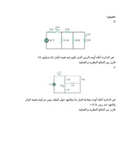 Home Work 3 (tutorial)