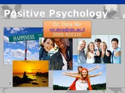 Session 1 Positive Psychology 2015 (1)