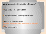 7 BB-US HealthSystem.Policies.Barriers.Access.F12