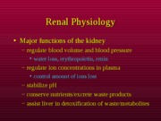 renalphysiologyf2009out