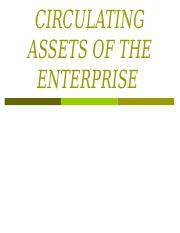 Lecture 4.CIRCULATING ASSETS OF THE ENTERPRISE