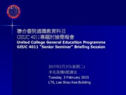 Student Briefing Session 2015.pdf