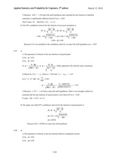 HW SOLUTIONS_120