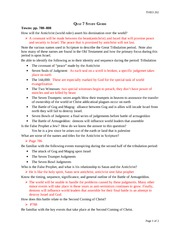 Quiz7_Study_Guide