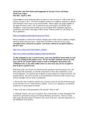 uc davis essay prompt 2012