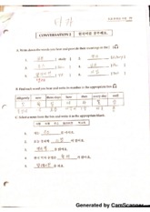 Korean conversation worksheet 2- course terms