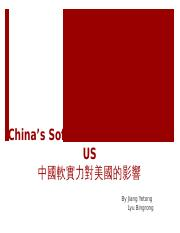 28 China's soft power influence on US.pptx