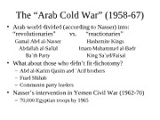 Radicalization of Arab Politics in the 1960s