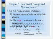 Chapter 5 Fouctional Groups and Nomenclature â…