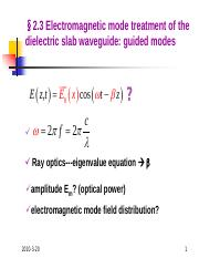 4 electromagnetic mode treatment.pdf
