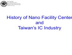 A-History of NFC and semiconductor lab-Tsui.pdf