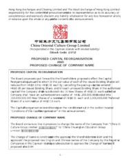 china oriental culture group limited.PDF