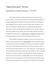 English ISU Essay