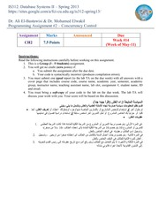 IS312_LECTURE NOTES-CH2-Serializability Programming Assignment