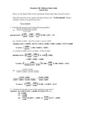 4541 answer key midterm w13 Midterm study guide - answer key - free download as word doc (doc), pdf file (pdf), text file (txt) or read online for free.