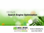 Search Engine Optimization SEO Introduction