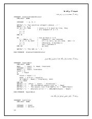 FortraN 90 example