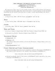 CourseOutline_Fall15.pdf