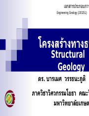 2 Structural geology.ppt