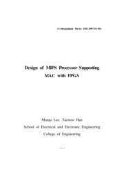 2007_1_Design of MIPS Processor supporting Mac with FPGA