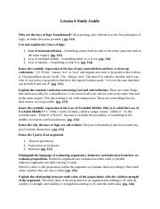 lu phil 201 study guide lesson 12 what is truth Phil 201 page of study guide: lesson 12 what is truth lesson overview in this lesson, we turn our attention to the issue of truth and ask two basic questions.