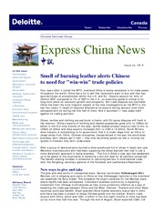 Deloitte - Express China News, Issue No. 05-4