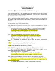dante essay dante essay full world foundation class most popular documents for fdwld