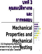 Mechanical properties.ppt