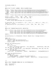 Essential notes5.py