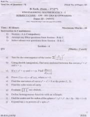 (www.entrance-exam.net)-PTU B.Tech Engineering Mathematics Sample Paper 1