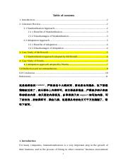 12.3 修改后International Global Marketing.docx