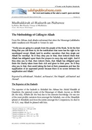 Mudhakkirah al-Hadeeth an-Nabawee of Shaykh Rabee- 1 - The Methodology in Calling to Allaah