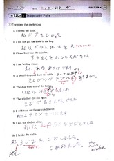 Homework on Transitivity Pairs
