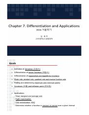 Chapter 07 Differentiation and Applications(1)