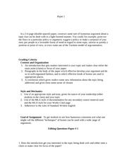 Humorous argument guidelines, editing questions