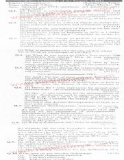 Past Papers 2014 Punjab University BSc Chemistry Paper A