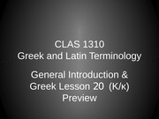 Introduction & Greek 20 Preview