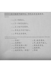 chinese Lesson 1 Part B