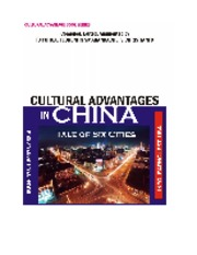 Cultural_Advantages_in_China_Tale_of_Two.pdf