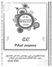 QC past papers.pdf