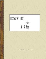 Chapter 07 Price.ppt